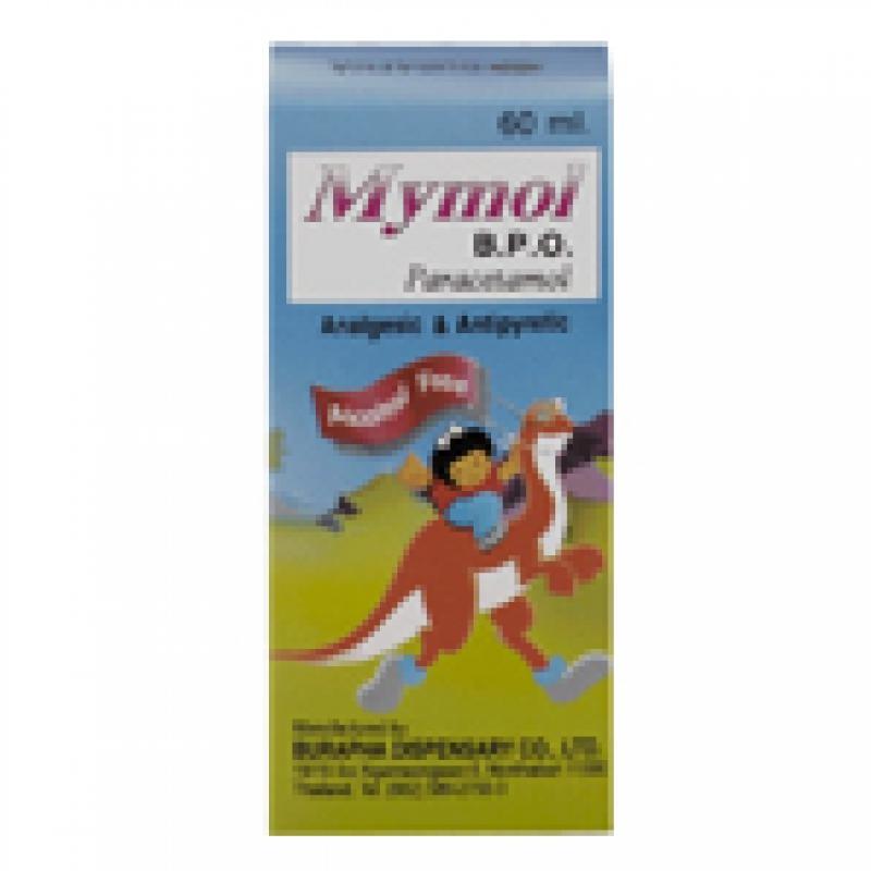 http://buraphaosoth.com//uploads/mymol-bpo-syrup-1403653672.jpg