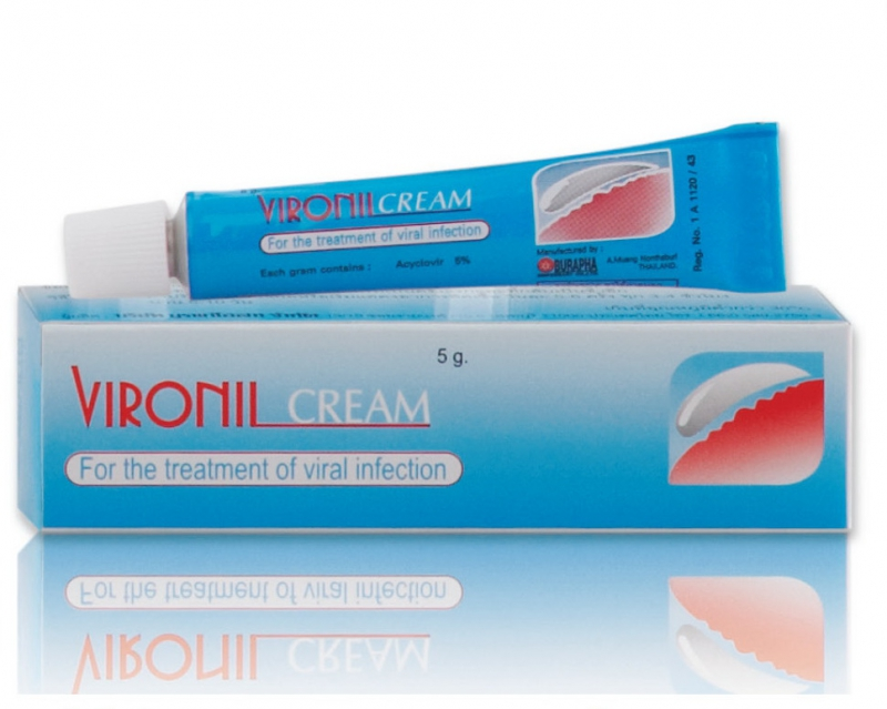 http://buraphaosoth.com//uploads/vironil-cream-set-111882631.jpg